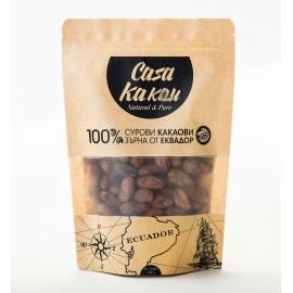 Сурови какаови зърна 200гр Casa Kakau