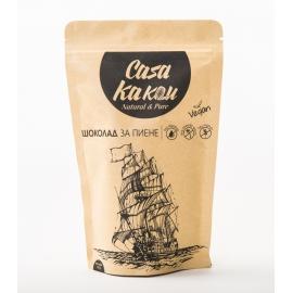 Шоколад за пиене 200гр Casa Kakau