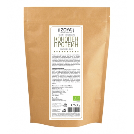 Конопен протеин на прах 500гр