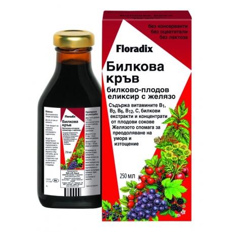 Floradix Билкова кръв 250ml