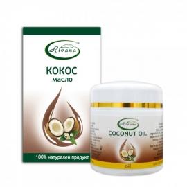 Кокосово масло 55мл Ривана