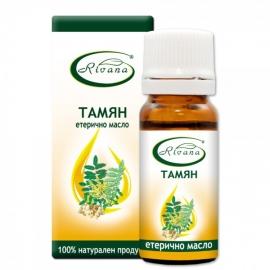 Етерично масло от тамян 1мл Ривана