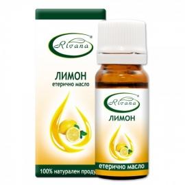 Етерично масло от лимон 10мл Ривана