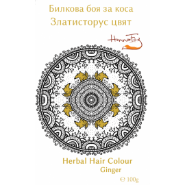 Билкова боя за коса - златисторус цвят 100гр Хенна Фокс