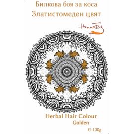 Билкова боя за коса - златистомеден цвят 100гр Хенна Фокс