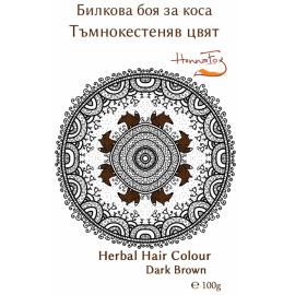 Билкова боя за коса - тъмно кестеняв цвят 100гр Хенна Фокс