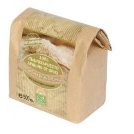 Пълнозърнесто брашно от ориз 0.5кг Екосем