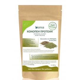 Био конопен протеин 200гр Bionia