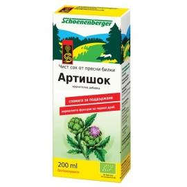 Сок от артишок 200ml