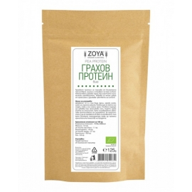 Грахов протеин - 125 г