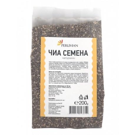 Peruvian - Чиа семена - сурови - произход Боливия - 200 г