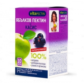 Ябълков пектин с касис 10 бр VitaPectin