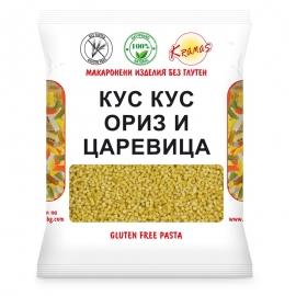 Кус кус ориз и царевица 250гр Крамас