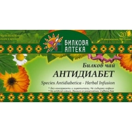 Филтърен чай антидиабет Биохерба