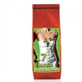 Чай 17 билки за отслабване насипен 100гр. Биохерба