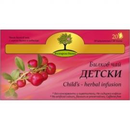 Детски билков чай с горски билки и хибискус Биохерба