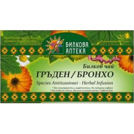 Билков чай Гръден/Бронхо Биохерба