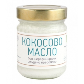 Кокосово масло - студено пресовано, сурово - био 200ml
