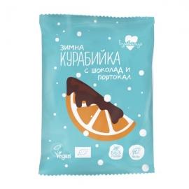 Био Зимна Курабийка с Шоколадови Парченца и Портокал, 40g