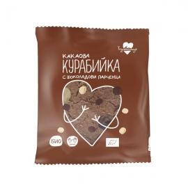 Био Какаова Курабийка с Парченца Шоколад 60g