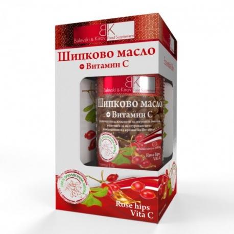 Хранителна добавка Шипково масло с гроздово масло и Витамин С 90 таблетки