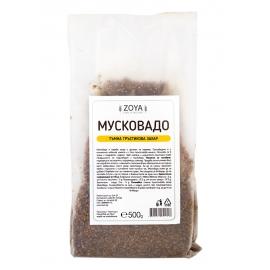 Тъмна тръст захар Мусковадо 500г - Зоя
