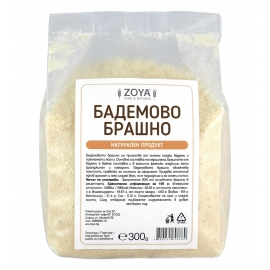 Бадемово брашно 300 гр Зоя