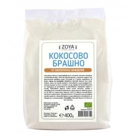 Кокосово брашно - 400 г - био - Зоя