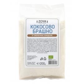 Био кокосово брашно 200гр Зоя