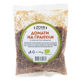 Сушени домати на гранули - био - 60г- Зоя