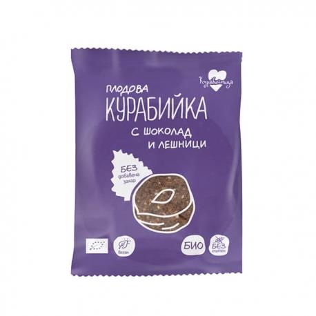 Био Плодова Курабийка с шоколад и лешници 40g Курабийница