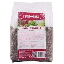 Чиа семена (конв) 200 гр Гурме класа